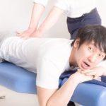 運転手が腰痛で退職。ストレス性の腰痛もあり腰痛は増えている