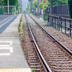 都会に就職・転職して長距離通勤になる場合、引越するか、通うか