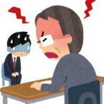 会社や仕事で上司や客の暴言で、自律神経失調症や体調不良になる